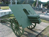 75mm Skoda mountain gun model 1915.