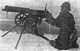 Raised firing position with Maxim-rus heavy machine-gun.