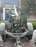 Rear view of the 37 mm Rheinmetall model 1939 antiaircraft gun in the courtyard of the National Military Museum