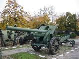 The 150 mm Skoda 150 model 1934 howitzer in the courtyard of the National Military Museum in Bucharest